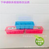冉冉新调料盒 长方形四格调味带勺带盖塑料材料厨房用具地摊货源