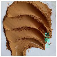 陶土 陶瓷专用红粘土 黄粘土 工业用 红土颗粒 耐火土