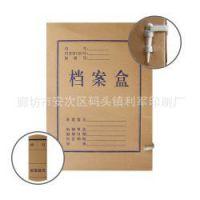 北京天津廊坊印刷有限公司设计制作档案袋 纸盒 精美包装盒