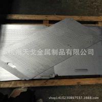 浙江杭州厂家供应冷板 铝 不锈钢冲孔网 货架挂钩冲孔网板