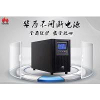 供应北京华为UPS电源报价 UPS2000-A-2KTTL 高频塔式 2KVA 1600W
