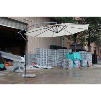 供应铁架香蕉伞、铁架遮阳伞、铁架庭院伞