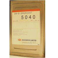 代理直销台湾中亚分散剂5040    20公斤起订  一件包邮