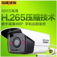 海康威视枪机400万高清网络监控摄像机DS-2CD3T45D-I5摄像头