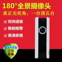V380立柱监控摄像头180度全景网络摄像机家用远程监控器夜视