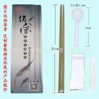 一次性餐具酒楼餐厅刀叉勺筷子牙签三合一定餐具制印刷LOGO
