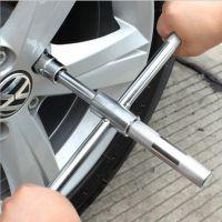 厂家直销 450钢十字套筒扳手汽车轮胎扳手拆胎汽修工具十字扳手