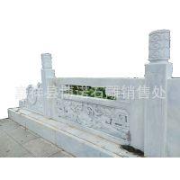 汉白玉栏杆 供应石雕栏板