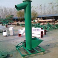 螺旋输送机天津固定型 菜籽颗粒螺旋输送机提升机