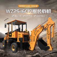 挖掘装载机厂家直销 全工WZ25-16C多功能两头忙挖掘装载机