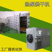 泰保6P红薯烘干机 地瓜烘干机 半夏干燥设备厂家 新型空气能 省电