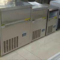 广东深圳吧台式制冰机厂家价格_蓝光水吧台制冰机多少钱一台