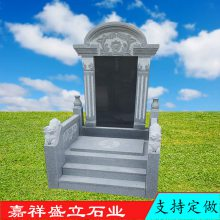 供应墓碑 石碑 陵园公墓家族碑石 大理石墓碑 厂家销售