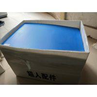 江门中空板佛山PP蓝色中空板刀卡价格合理安全耐脏钙塑箱及其产品分类