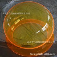 厂家定制亚克力透明颜色半圆形灯罩直径2.4米颜色多样