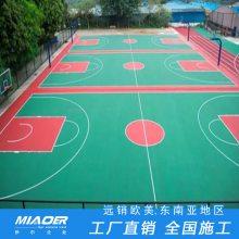上海丙烯酸运动场材料施工组织
