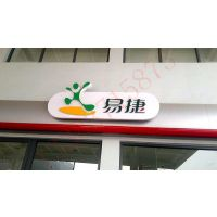 加油站便利店门头汉彩实业生产厂家主要生产加油站标准件