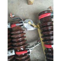 跌落式熔断器HGRW1-35