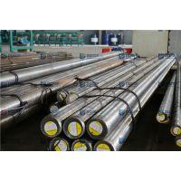 上海P20挤塑模具钢制造商