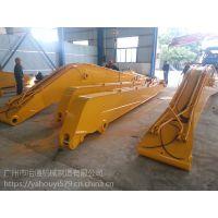 广州市改装挖掘机加长臂厂家、二段臂今日价格
