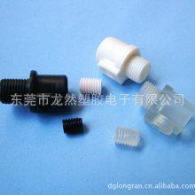 厂家批发优质302外牙线扣 锁螺丝欧规格外牙线扣 塑料电线固定夹