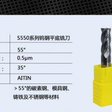 厂家刀具批发55度4刃平底钨钢铣刀 黑色涂层数控合金铣刀