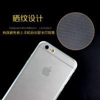适用于苹果iPhone6S Plus 4.7电镀手机保护套超薄透明硅胶TPU外壳