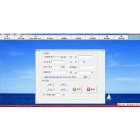 充电管理软件