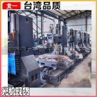 北一数控机床批量现货vmc850光机高速台湾铸件品质