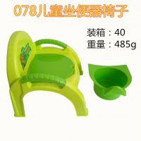 批发 多功能儿童坐便器宝宝小马桶婴儿加大号加厚糖果色坐便凳椅