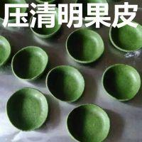做清明果模具木质双面夹艾饺饺子压面皮模具带碗工具青明果压皮器