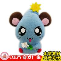 厂家直销可爱卡通创意表情老鼠毛绒玩具公仔企业吉祥物订做