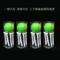 现货批发高尔夫球PVC塑料圆筒吸塑透明圆形包装卷边塑料软筒定做
