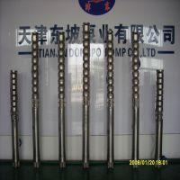 深井热水泵 天津东坡热水池用深井热水泵