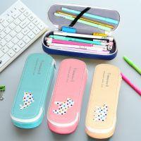 爱奇 韩版笔袋男女学生文具袋卡通创意学生铅笔袋PU小马文具盒