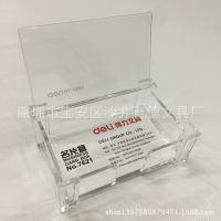 正品得力7621名片盒 商务翻盖名片合 塑料透明名片盒大容量名片座