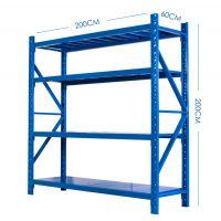 芜湖货架仓储自由组合仓库货物多层轻型多功能钢制置物架展示架可拆卸铁架