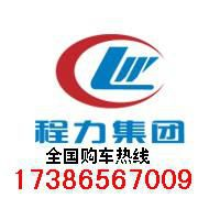 湖北东亿专用汽车销售有限公司