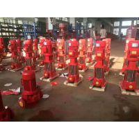 北京金成汇通消防设备厂家 3CCCF认证消防水泵