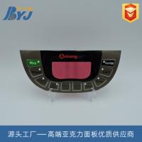 厂家定制 高硬度 耐化学性 印刷加工 cnc切割 多功能亚克力面板 佛山生产