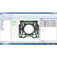 昆山CCD视觉检测软件,苏州汉特士视觉品牌,专业行业10年