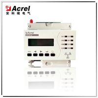 ACREL智慧用电在线监控装置_安全用电ARCM 300T-Z