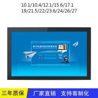 19寸工业超薄IP65电容触摸一体机、工控一体机 低功耗无风扇(1440*900 宽屏)
