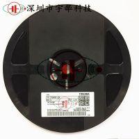 TOSHIBA东芝 集成电路IC TC75S56FE SOT-553全新原装现货可提供PDF其他IC
