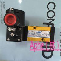 ALV510F2C5先导式防爆电磁阀ACHEM单线圈金色阀体贴装
