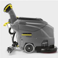 供应工厂车间仓库用凯驰BD5050C手推式洗地机