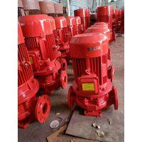 供应海宁市消防泵XBD7.0/80G-ZQL  消防CCCF认证,AB签验收标准