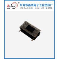 保险丝座-厚街保险丝座厂-鑫硕保险丝座(优质商家)