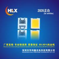 高显指LED2835 SMD2835正白光暖白光 24-26LM高显80RA