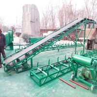 化肥厂上料用皮带机 移动式稻谷装车输送机 沙石皮带输送机